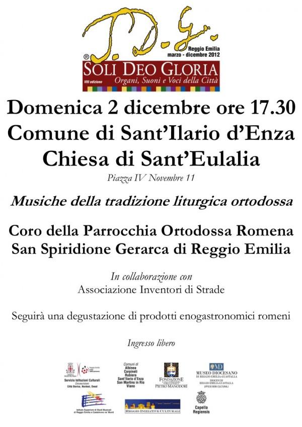 Soli Deo Gloria - Rassegna musicale - 2 dicembre 2012
